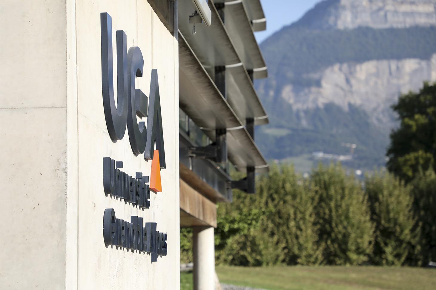 Le bâtiment de la présidence de l'Université Grenoble Alpes sur le campus de Saint-Martin-d'Hères