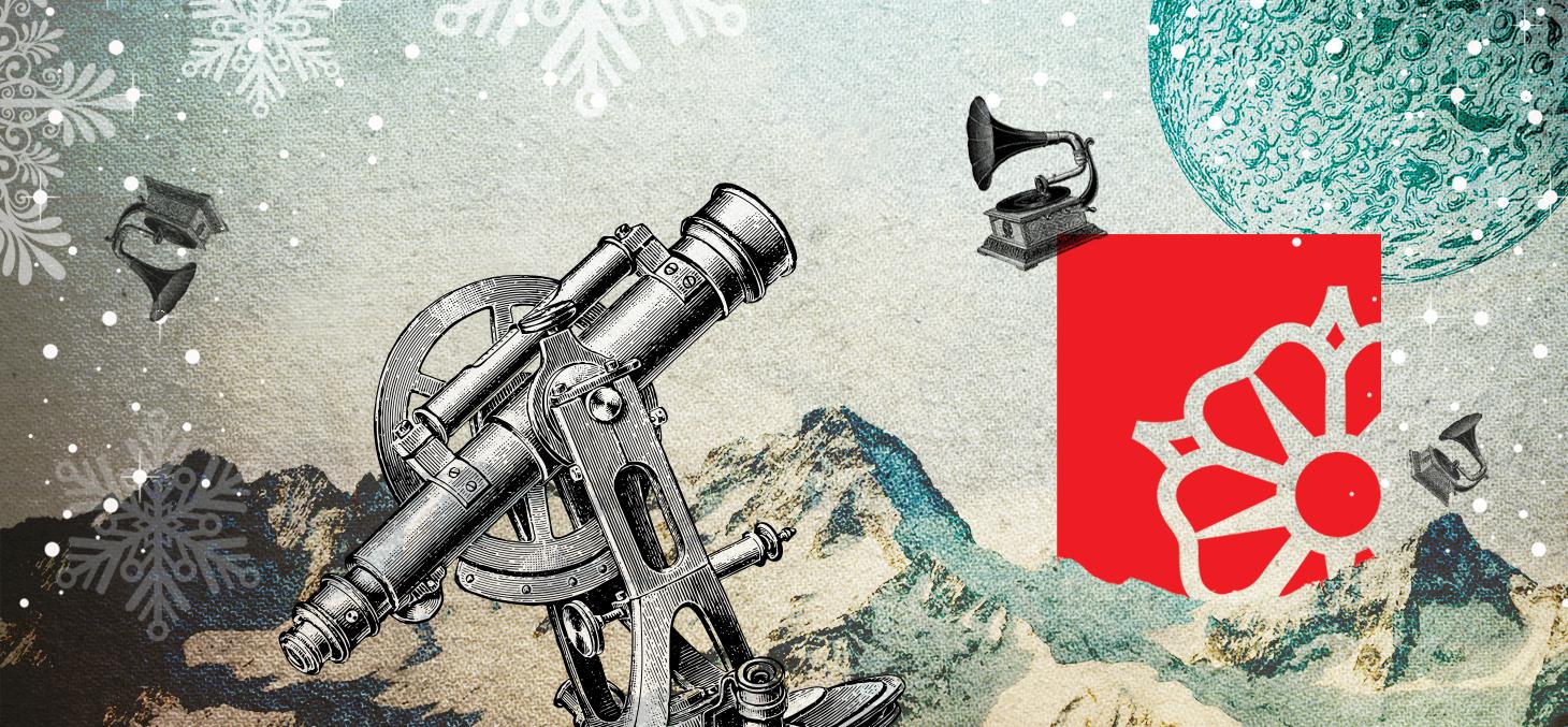 Aperçu de la carte de vœux 2018 de l'Université Grenoble Alpes