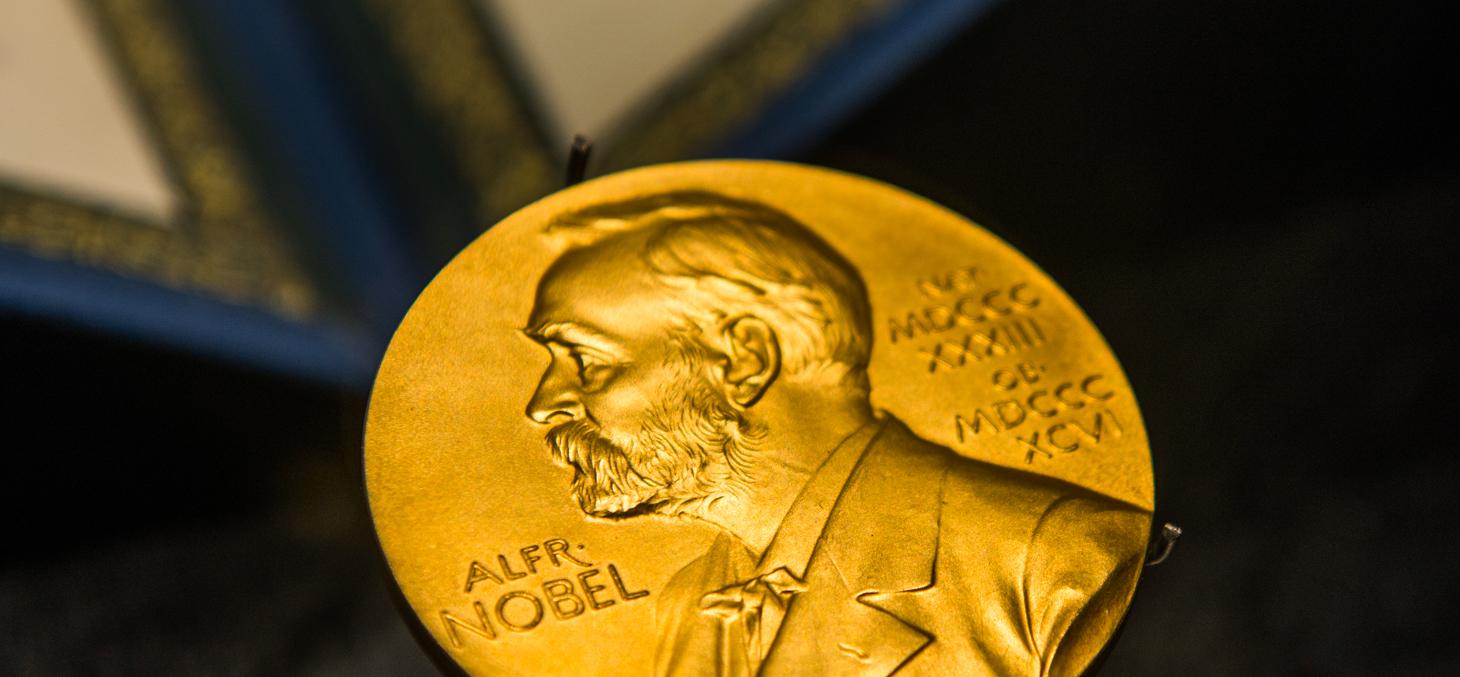Нобелевская премия открытка, картинки цветы