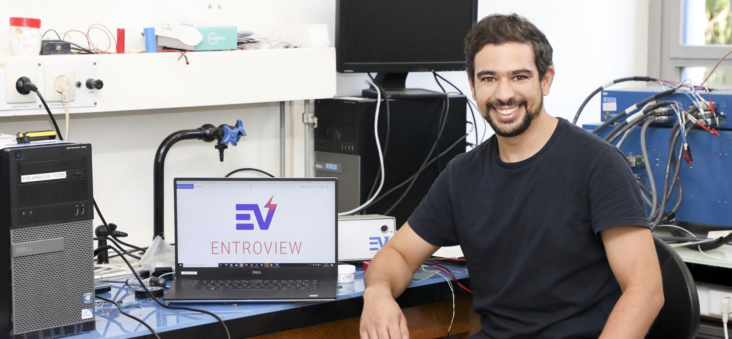 Sohaïb El Outmani, porteur du projet Entroview