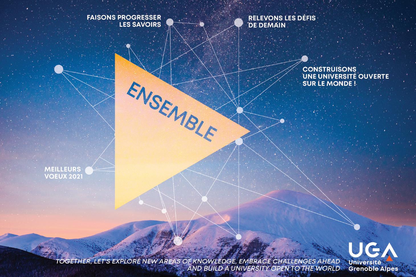 Carte de voeux 2021 de l'Université Grenoble Alpes